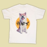 秋田犬Tシャツ【背面プリントタイプ】