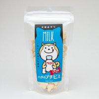 ハチのプチビス【ミルク味】