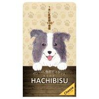 HACHIBISU【チーズ味】