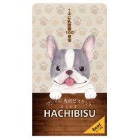 HACHIBISU【ビーフ味】