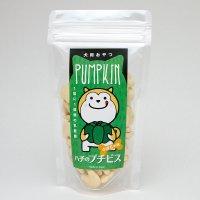 ハチのプチビス【かぼちゃ味】